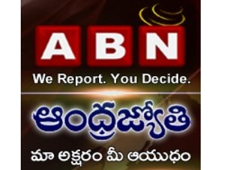 Andhrajyothy - Online News Paper - 1588 views