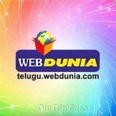 Webdunia - Online News Paper RSS - 4064 views