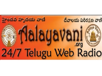 Aalayavani Channel Live Streaming - Live Radio - 1233 views