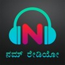 Namm Kannada Channel Live Streaming - Live Radio - 880 views