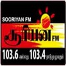 Sooriyan Tamil FM Channel Live Streaming - Live Radio - 852 views