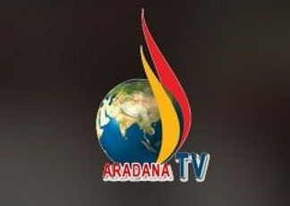 Aradana Channel Live Streaming - Live TV