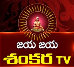 Jaya Jaya Sankara TV - Online News Paper - 7733 views