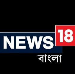 News18 Bengali - Online News TV - 333 views