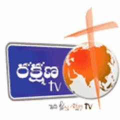 Rakshana Channel Live Streaming - Live TV