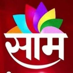 SAAM Marathi Live Channel Live Streaming - Live TV - 551 views