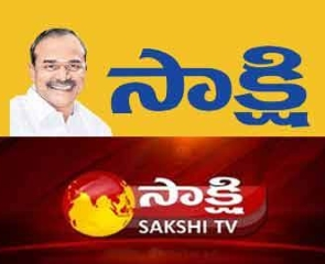 Sakshi News - Online News TV - 7763 views