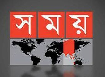 SOMOY Bengali - Online News TV - 372 views