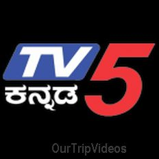 TV5 Kannada Live - Online News Paper - 786 views