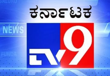 TV9 Kannada - Online News TV - 7144 views